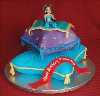Birthday Cakes Ann Arbor Michigan